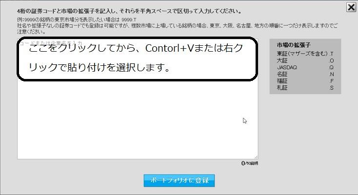Yahoo8