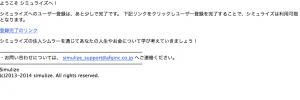 スクリーンショット 2014-10-01 18.29.40