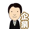 企業_avatar