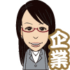 企業女性_avatar