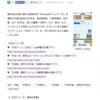 スクリーンショット 2015-04-24 15.24.23