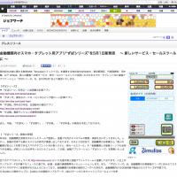 スクリーンショット 2015-04-24 15.25.04