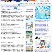 スクリーンショット 2015-04-22 16.45.46