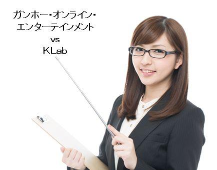 Thumbnail Gangho vs Klab