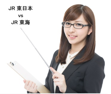 Thumbnail JR Higashi vs Tokai