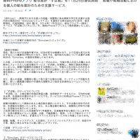 スクリーンショット 2014-12-12 14.59.37