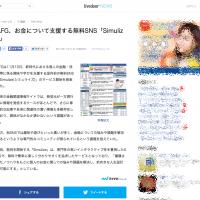 スクリーンショット 2014-12-12 14.57.56