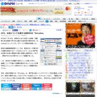 スクリーンショット 2014-12-12 14.57.09