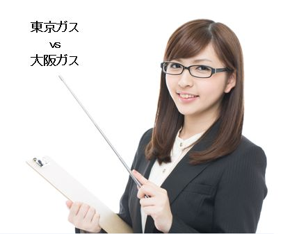 Thumbnail Osakagas vs Tokyogas