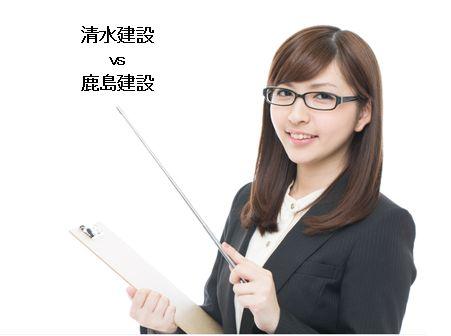Thumbnail Shimizu vs Kashima