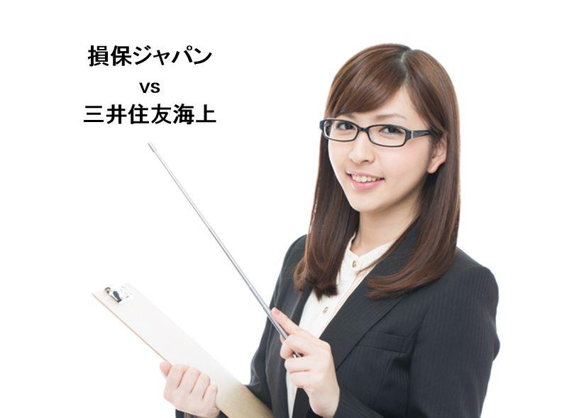 Thumbnail SompoJapan vs MSAD Insuarance