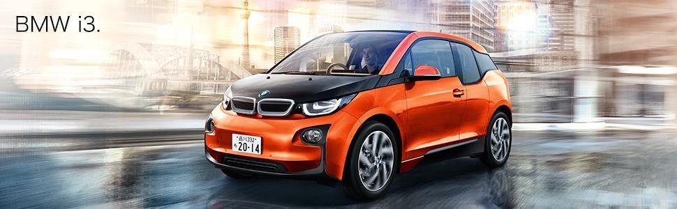 支出】アマゾンで車も買う時代。中古車からとうとう新車BMW i3まで購入
