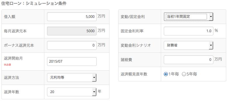 Simulizer_LoanSim3