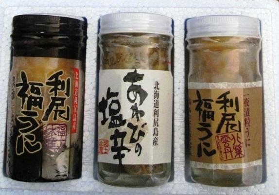 UniRishiri