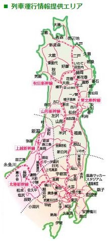 東日本運航エリア