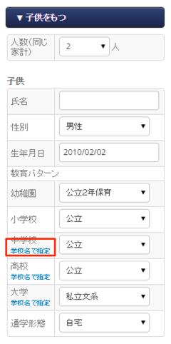 スクリーンショット 2015-12-11 20.46.34